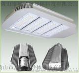 LED COB路燈