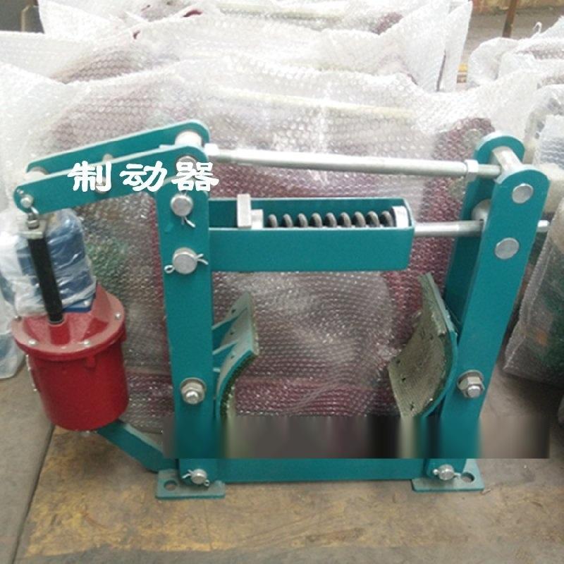 亚重YWZ-500/125电力液压制动器,制动轮φ500,制动力矩2650N.m