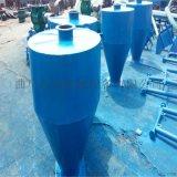 高揚程農作物顆粒物料吸糧機 水泥裝罐氣力輸送機 自動吸糧機批發