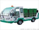 HZT4308(6)江西南昌電動環衛垃圾車環衛保潔車