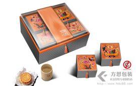 月饼礼盒包装盒批发厂家月饼盒设计公司