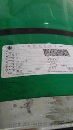 天津凯益恒专业销售309S耐高温不锈钢板13516131088