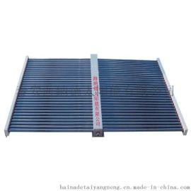泰安海纳德太阳能热水工程厂家学校洗浴宾馆热水系统