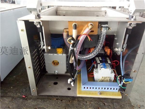 VA-300型真空包装机