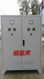 不锈钢专用环保高效电磁加热控制器