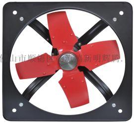 方型工业排气扇A款