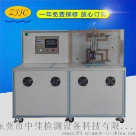 廠家直銷 塑殼斷路器性能綜合測試臺ZJ-DLQ2