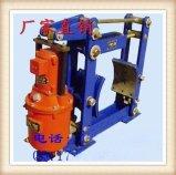 電力液  動器YWZ-150/18,制動器廠家,起重抱閘,制動輪制動器