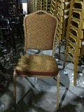 供应酒店宴会椅