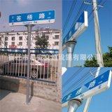 上海第五代路名牌制作 型材包边