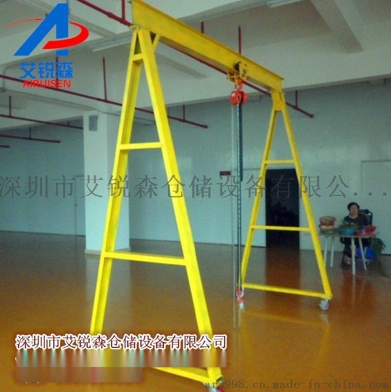 布吉车间起重葫芦架-公明仓库模具吊架-盐田门式吊架