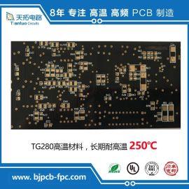 西安电路板加急制作,焊接电子元器件加工。罗杰斯tg280pcb加工