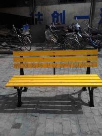 公园座椅园林椅实木防腐户外休闲长椅靠背椅有扶手铸铁腿公园座椅