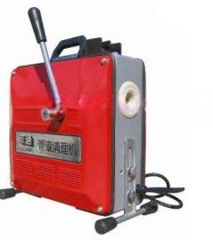 GQ-150型管道清理机
