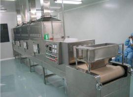绿豆粉微波干燥机 绿豆杀菌烘干设备 专业厂家定做食品干燥设备 价格