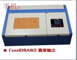 激光雕刻机 DIY 印章机电脑刻章机梳子刻字机