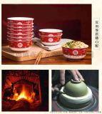 陶瓷壽碗定做 紅色壽碗加字