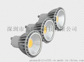 GU10 7W COB点光源压铸铝高显指COB点光源适合商照调光 LED射灯