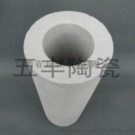 用於污水處理中和物料轉運過程中的微孔陶瓷除塵器