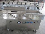 电子产品600真空包装机