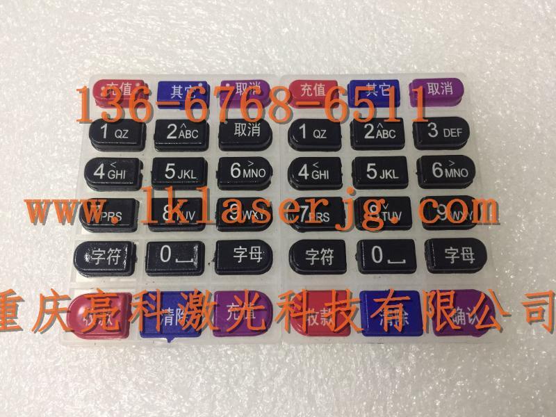 重庆大量承接汽车电子按键镭雕激光刻字加工