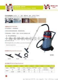如何选择工业吸尘器