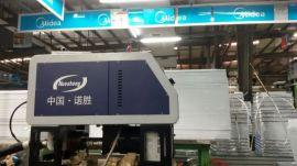 冰箱手动喷胶机,空调热熔胶机,青岛热熔胶机厂家