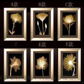 现代客厅三联装饰画框  有框画 酒店宾馆金色年华挂画
