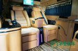 華譽房車奔馳威霆商務車汽車內飾改裝多少錢 改裝汽車內飾