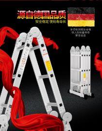 多功能折叠梯子铝合金加厚工程梯人字梯伸缩楼梯关节竹节梯