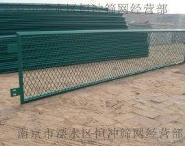 南京厂家 公路钢板状护栏网 防眩隔离栅 桥梁防护网 重型钢板网13327735344