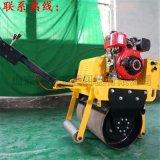 0.3吨手推小型压路机振动碾 震动压实机械质量取胜的小型压路机