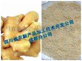红糖姜茶设备,速溶糖姜粉设备,生姜加工设备