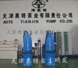 大型潜水轴流泵怎么选型