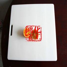 聚乙烯砧板抗菌切菜板厨房专用