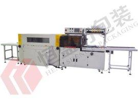 全自动套膜热收缩包装机HP-50+HP5030LW,恒盛力包装机械有限公司,全自动封切机