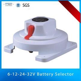 供应SFCBS-175-402游艇房车电池选择开关