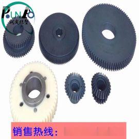 供应输送机械专用耐磨含油尼龙齿轮 质量保障
