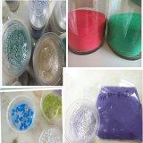 批发可溶霍霍巴粒 VE彩色粒子 各种颜色各种目数齐全
