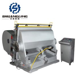 双菱ML1600PVC透明包装盒模切机 塑料礼品盒压痕机 皮革压痕机