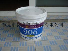 4L塑料桶黑色UV油墨桶/涂料桶胶粘剂桶化工桶