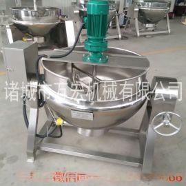 厂家直销 全不锈钢电加热夹层锅 导热油蒸汽夹层锅