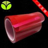 供应接驳胶带 红色耐高温pet耐高温红色胶带 可加工冲型