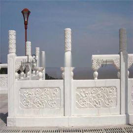 汉白玉栏杆加工 定做大理石庭院围栏栏板