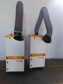 焊烟净化器 移动式焊烟净化器 焊烟除尘设备  粉尘净化器