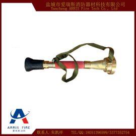 QLD6.0/6.5I型直流喷雾水枪 铜制多功能水枪CCS