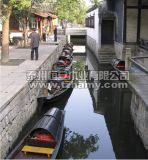 各種木船貢多拉船畫舫船景觀裝飾船單亭船烏篷船休閒木船
