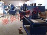 最便宜的布料凹凸压花机,全自动平板压花机,裁片3d压花机
