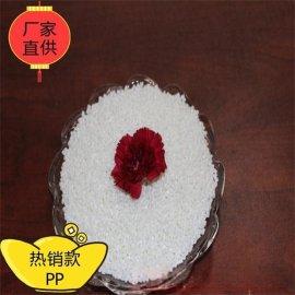 环保型PP塑料粒子价环保型PP塑料粒子LED灯带PVC颗粒 修改 本产品采购属于商业贸易行为