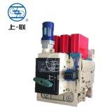 上海上联ME-1600固定垂直万能式断路器、抽屉式断路器DW17-1605/3、空气断路器